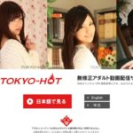 Tokyo-hot.com Log In