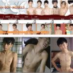 Asian Boy Models Mit Sofort