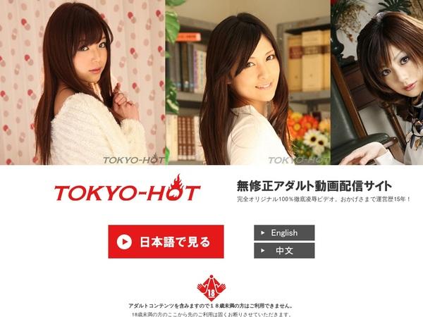 Tokyo-Hot アカウント